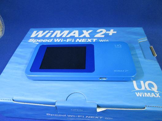 その他/Huawei/Speed Wi-Fi NEXT W01