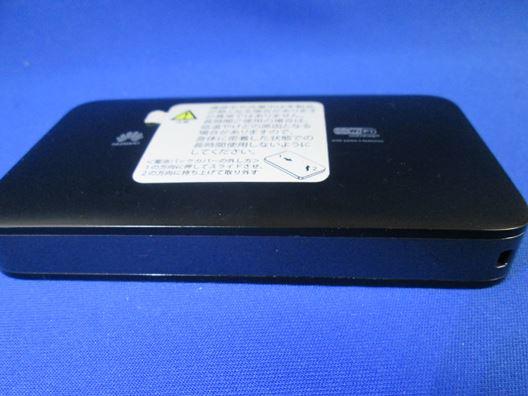 au/Huawei/DATA08W