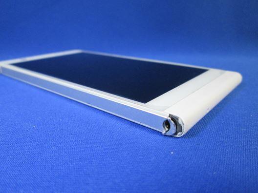 ソフトバンク/Huawei/302HW STREAM S
