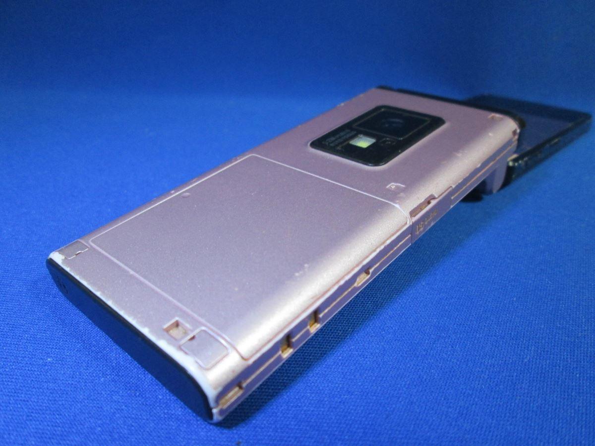 ドコモ/NEC/N905i