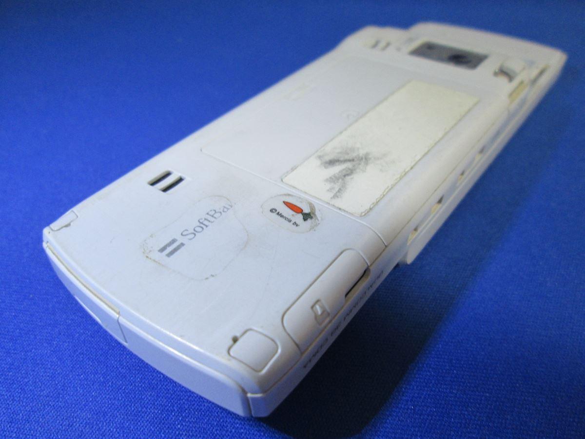 ソフトバンク/東芝/911T