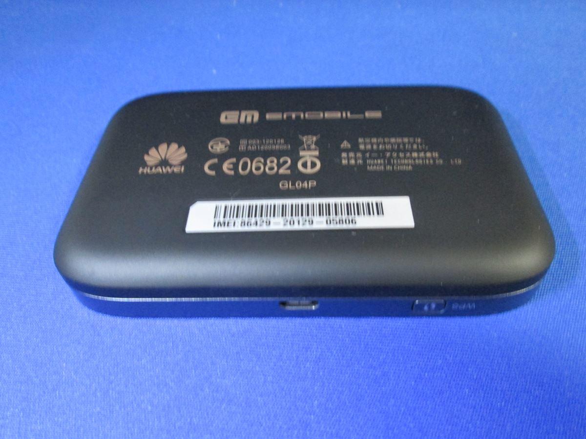 その他/Huawei/GL04P