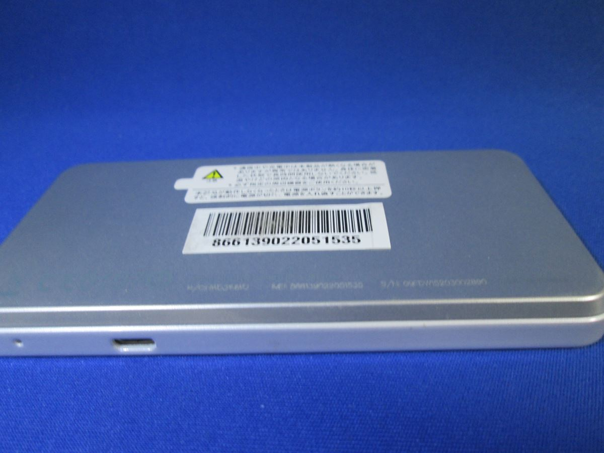 その他/Huawei/Speed Wi-Fi NEXT W01 HWD31MWU