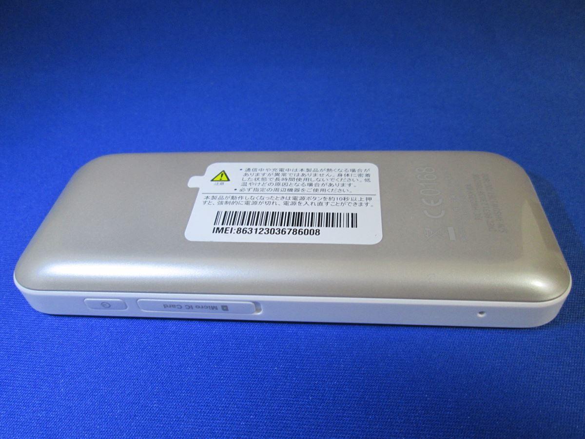 au/Huawei/Speed Wi-Fi NEXT W04