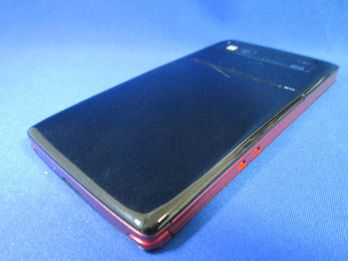 ドコモ/NEC/N-04D MEDIAS LTE