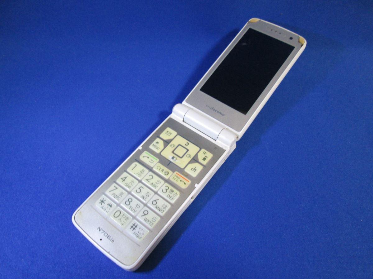 ドコモ/NEC/N706ie