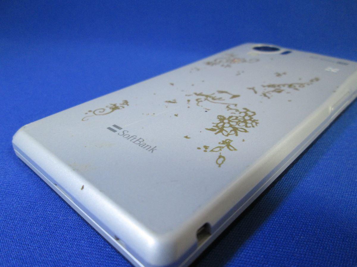 ソフトバンク/シャープ/102SH AQUOS PHONE
