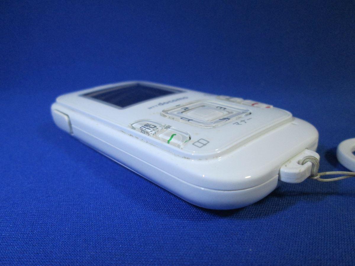 ドコモ/Huawei/HW-02C キッズケータイ