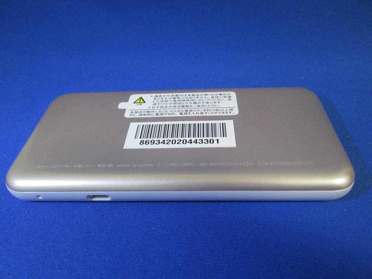 その他/Huawei/Speed Wi-Fi NEXT W02
