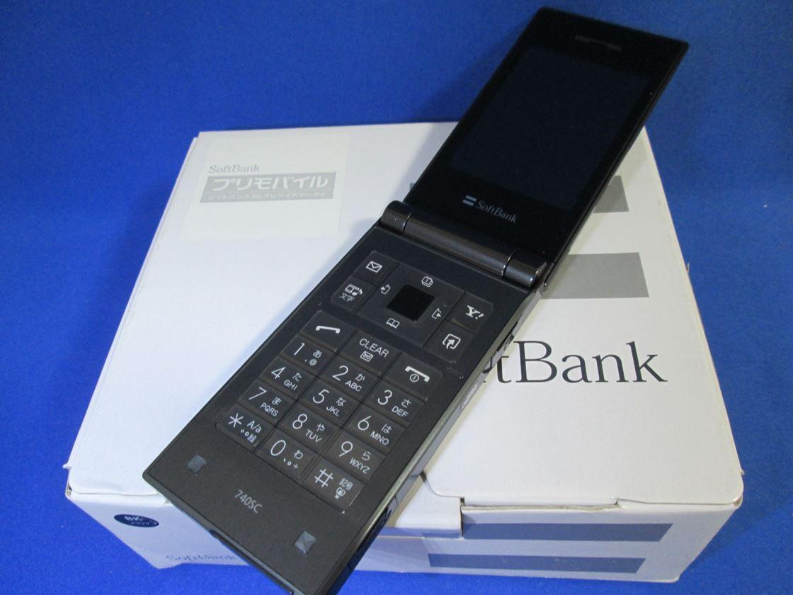 ソフトバンク/サムスン/740SC