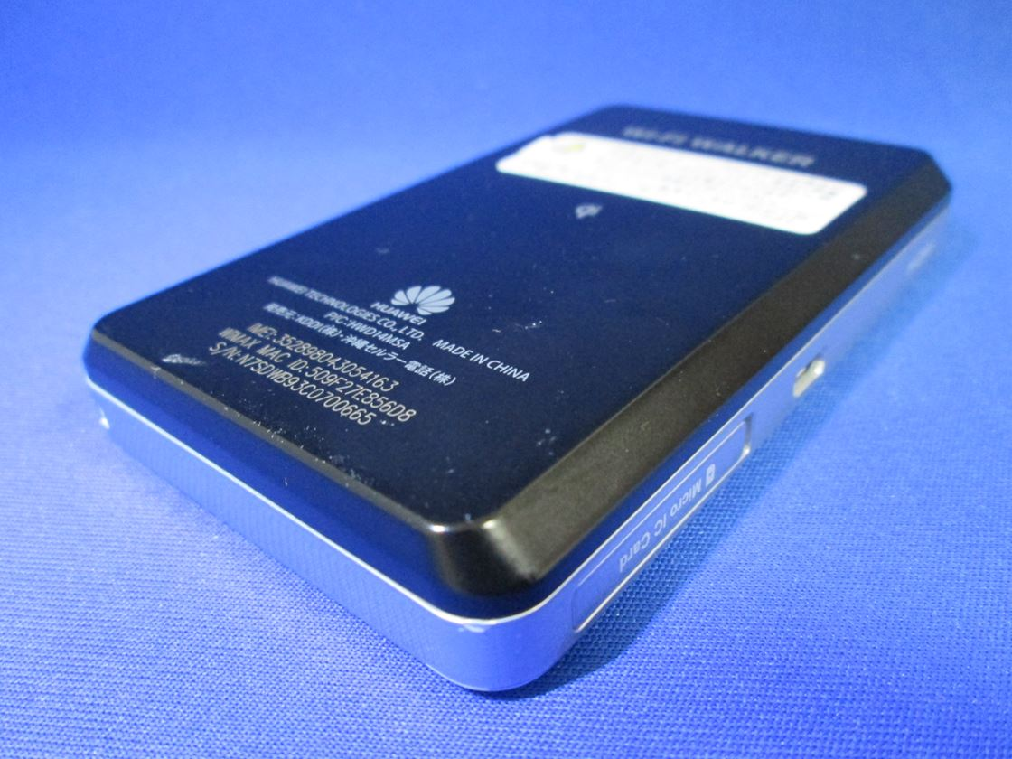 au/Huawei/HWD14 Wi-Fi WALKER
