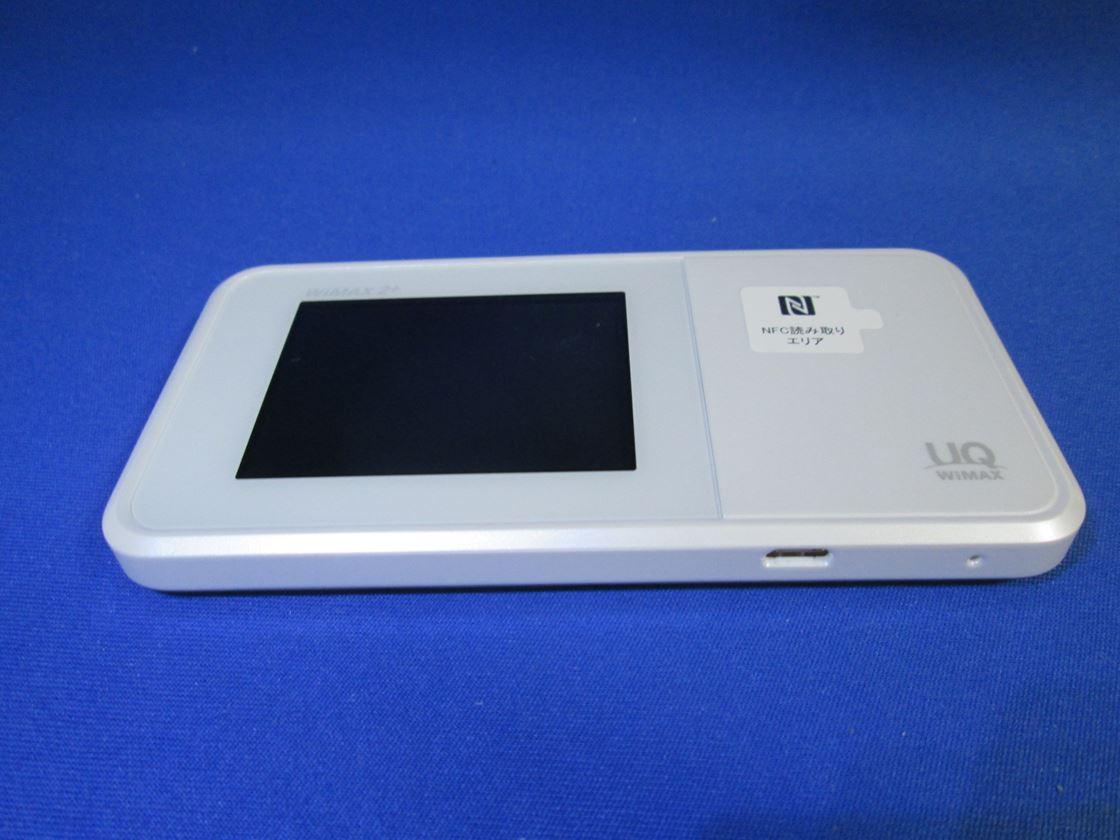 au/Huawei/Speed Wi-Fi NEXT W03