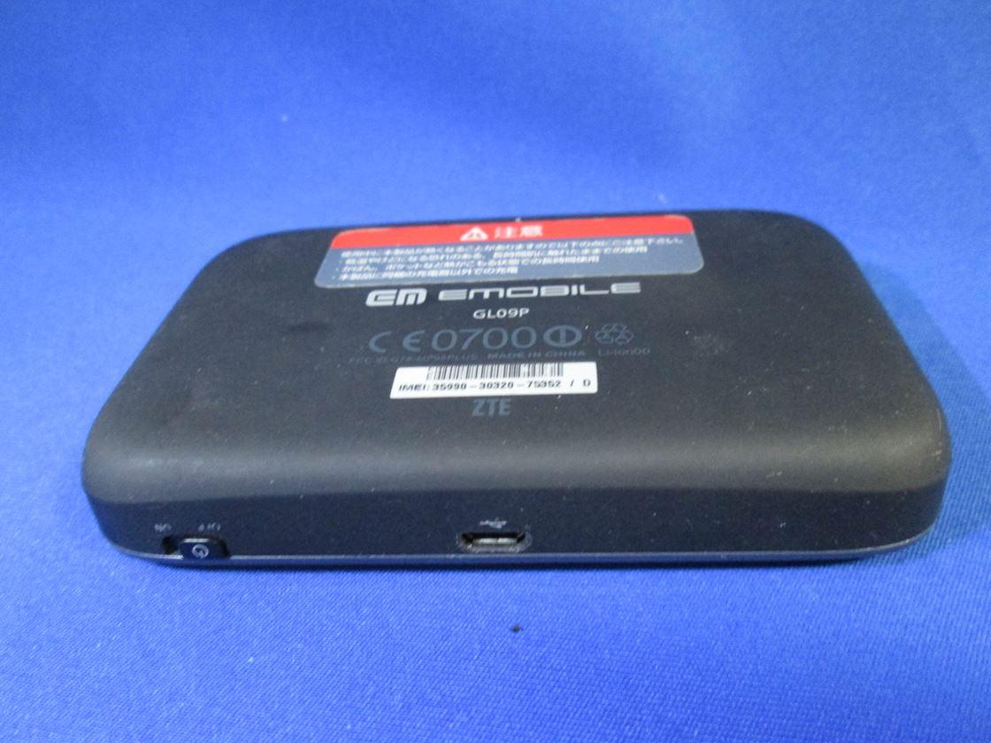 その他/ZTE/GL09P Pocket WiFi