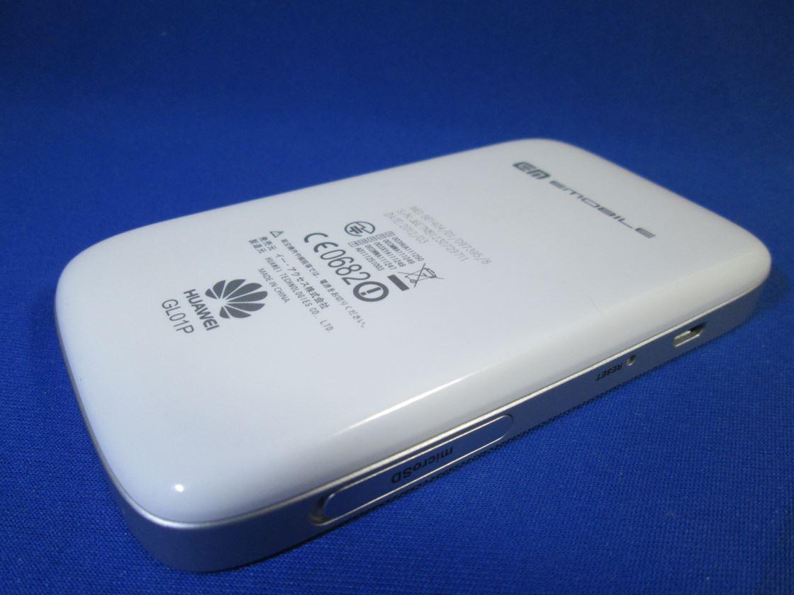 その他/Huawei/GL01P Pocket WiFi LTE