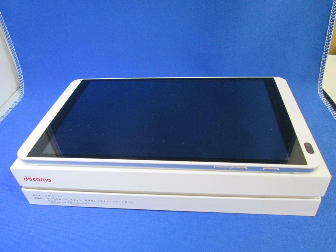 ドコモ/Huawei/d-01G dtab