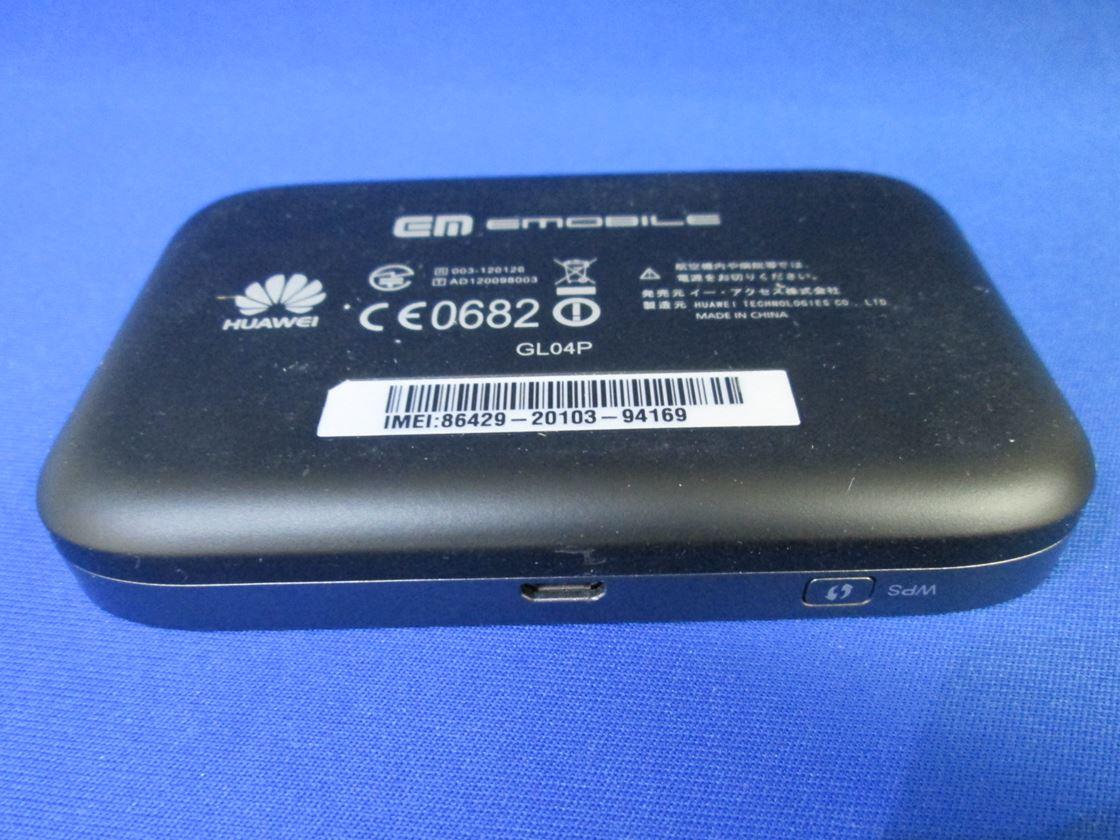 その他/Huawei/GL04P Pocket WiFi LTE