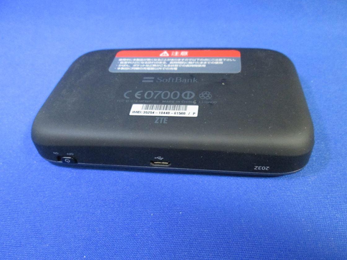 ソフトバンク/ZTE/203Z Pocket WiFi
