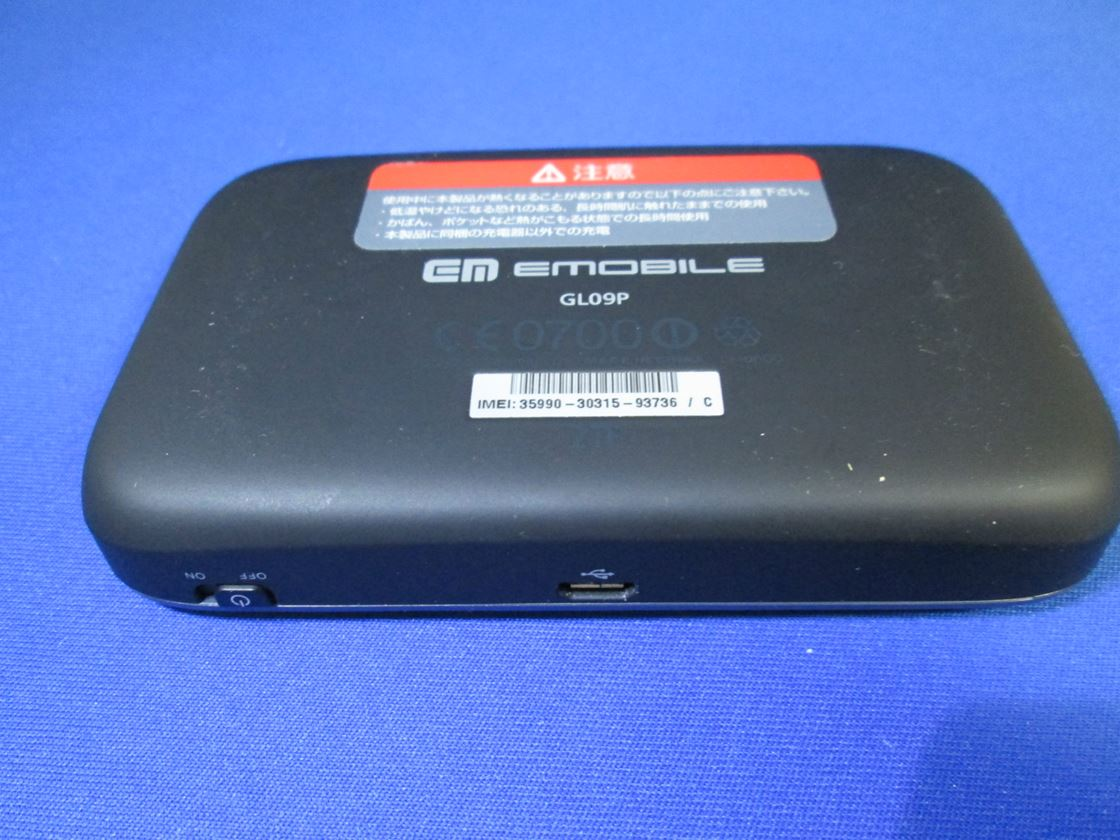 その他/ZTE/GL09P Pocket WiFi