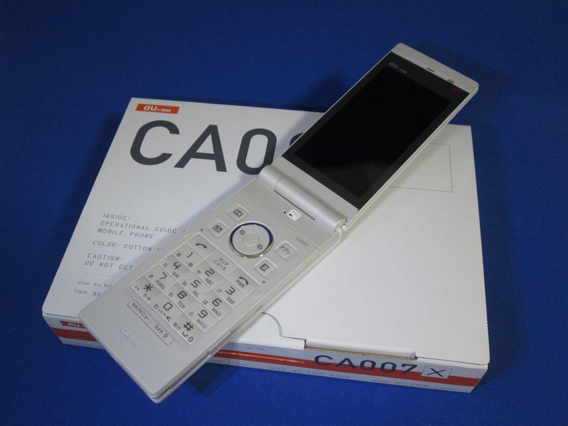 au/カシオ/CA007