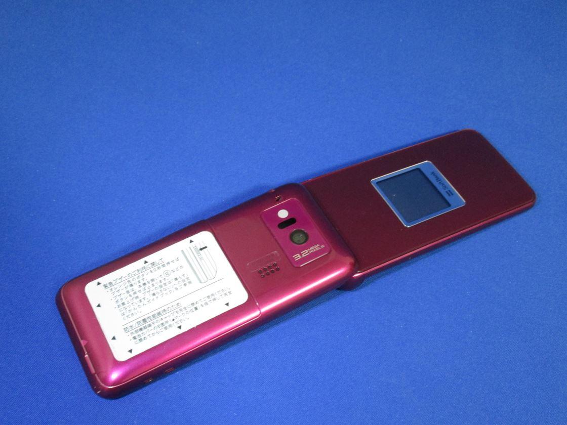 ソフトバンク/シャープ/843SH かんたん携帯
