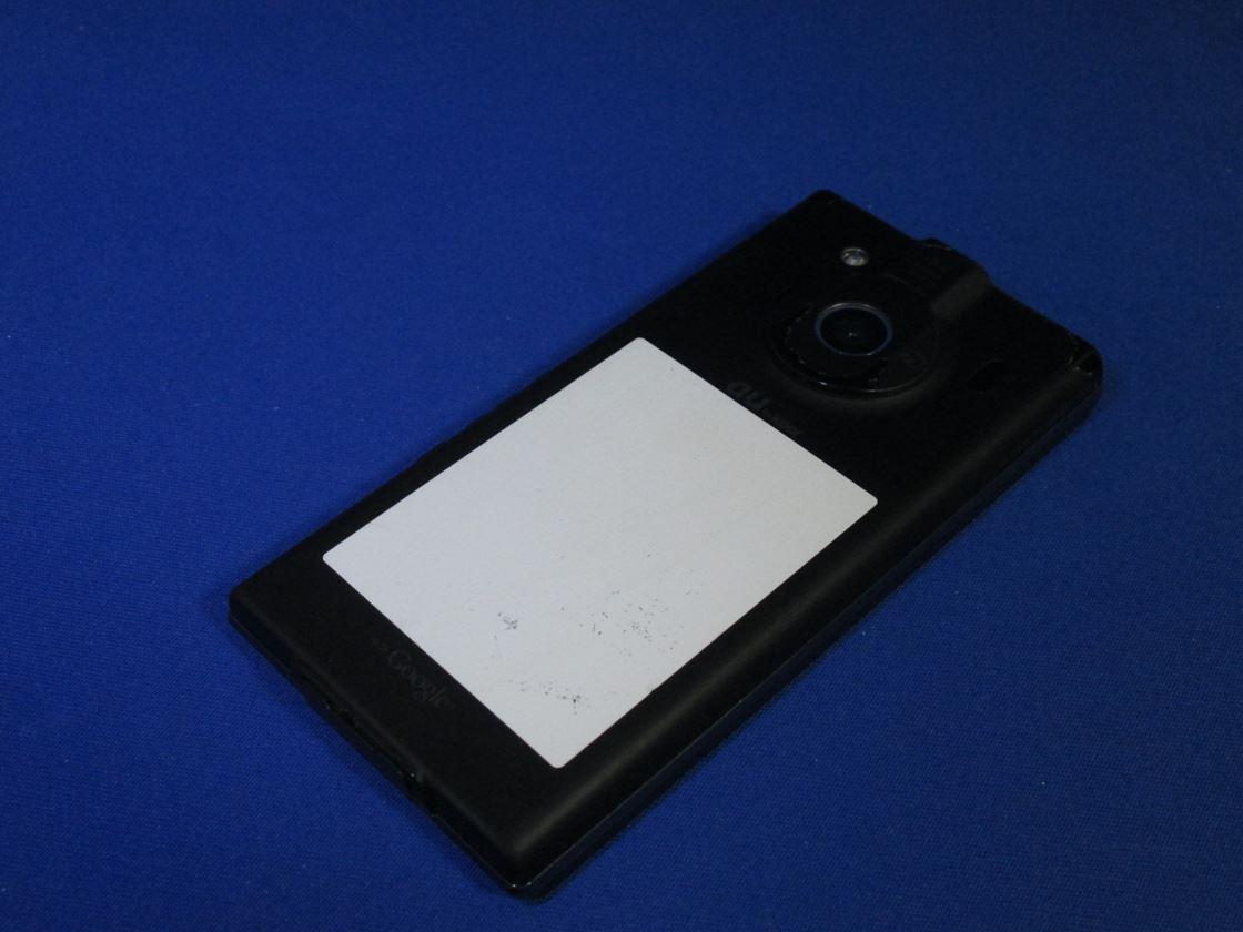 au/東芝/IS04 REGZA Phone